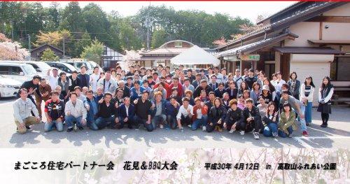 企業詳細|WORKしが 滋賀県企業情報サイト